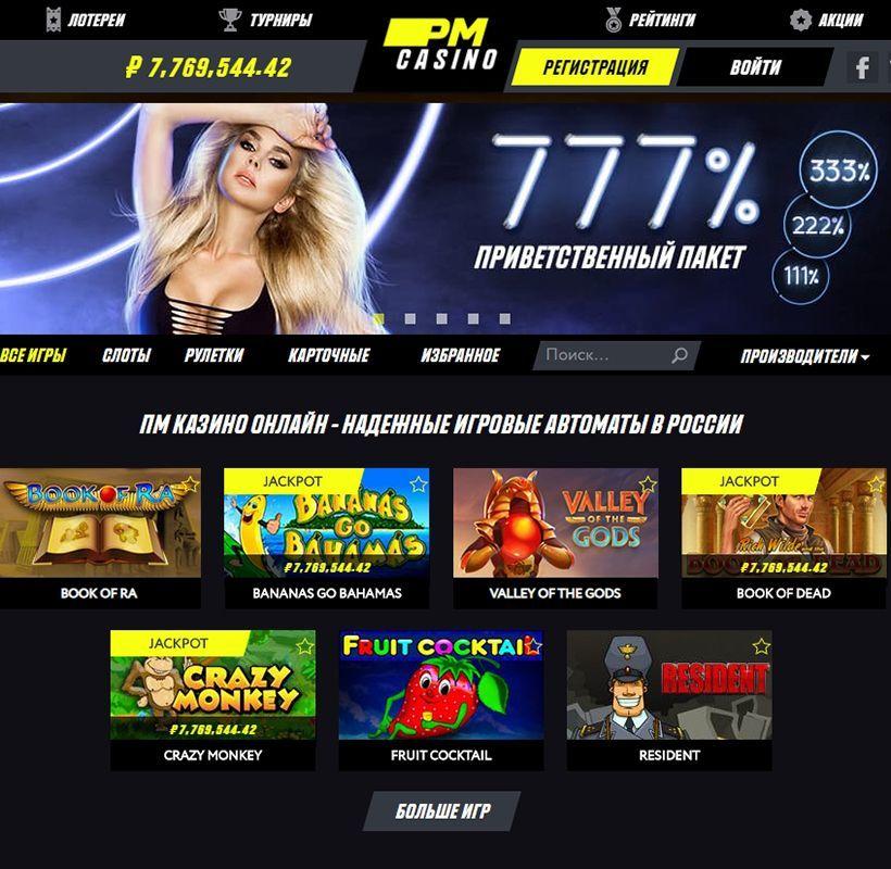 Дорвеи на сайт казино Строгинский бульвар лучшая тема создания сайта